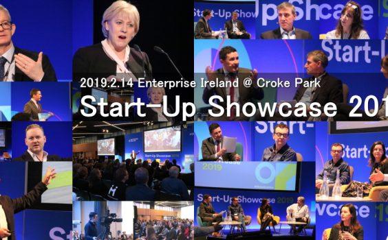 アイルランドのスタートアップが集結、「Start-Up Showcase 2019」開催!